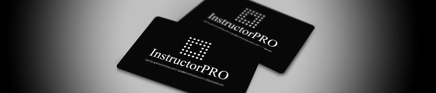 Подарочная карта InstructorPRO